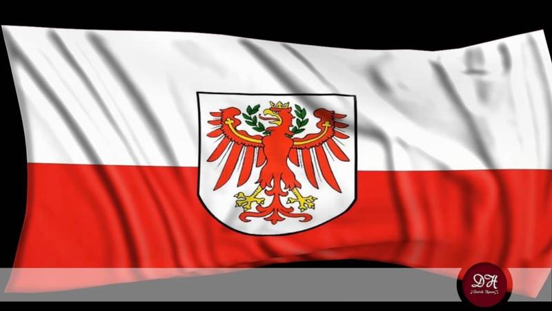 Landeshymne Tirol - Anthem of federal state Tyrol