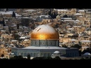 Нашид Аль Aкъса nashid al Aqsa