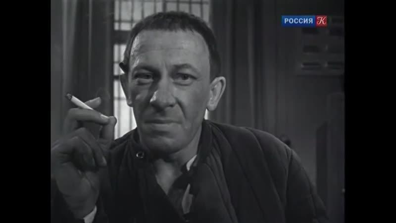 Евгений Евстигнеев Верьте мне люди 1964