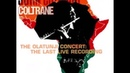 John Coltrane / Ogunde The Olatunji Concert