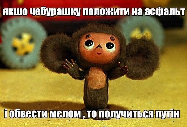 ОБСЕ не решила ни одного вопроса. Мы к ним даже не обращаемся, - луганский губернатор Москаль - Цензор.НЕТ 9290