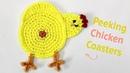 FUNNY PEEKING CHICKEN COASTER - FREE CROCHET PATTERN