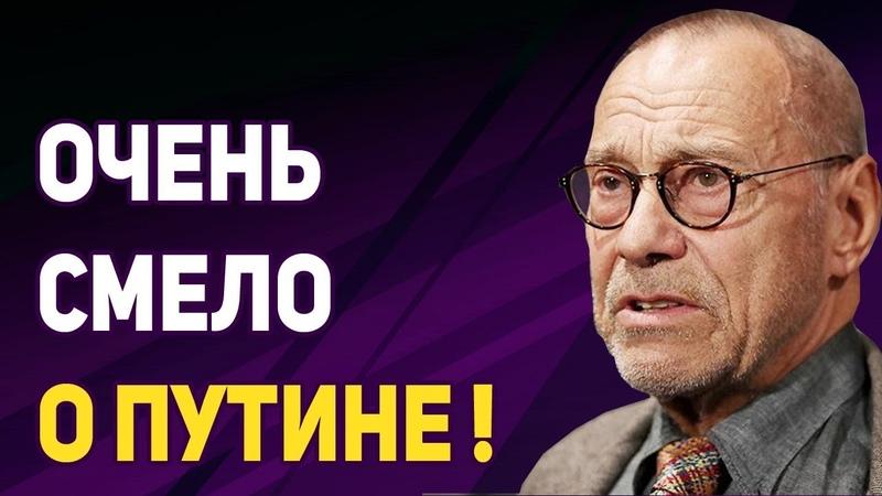 Кончаловский - НE ПOБОЯЛСЯ И СКA3АЛ