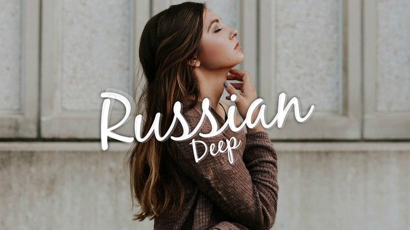 Ляпис Трубецкой Евпатория Deep remix
