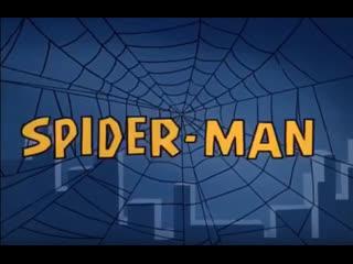 Spider-man 1967, episode two (hotline karma edition)
