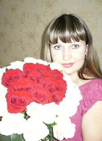 Светлана Кушнаренко, 9 января 1986, Белгород, id8646154