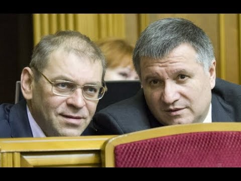 Убийцы! Расстрелы на Майдане организовали Аваков и Пашинский!