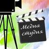 Медиастудия Гимназии №5