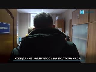 В Курске в стоматологии на Павлова прошёл круглый стол: не обошлось без скандала