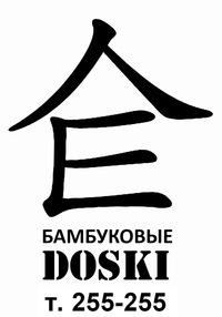 Сакура Круглосуточная доставка суши, пиццы в Томске