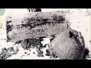 Что делать, когда без вести ?! / Excavations of Soviet soldiers WW2