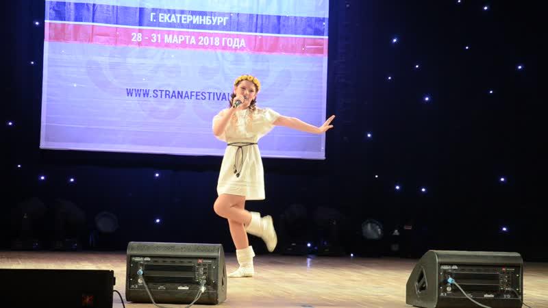 Оля Талочкина Страна талантов 29.03.18