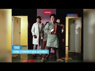 К 90-летию со дня рождения Евгения Моргунова вспоминаем малоизвестные роли Труса, Балбеса и Бывалого