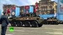 Барак Обама смотрит парад на Красной Площади в Москве! Barack Obama watches a military parade! 1