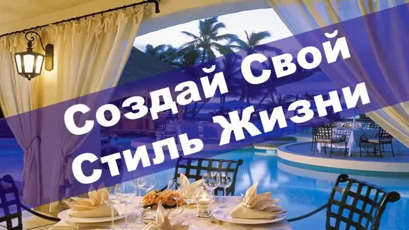Appi Travels - Презентация Продукта и Бизнес возможности Аппи Тревелс - Николай Лобанов - 03.10