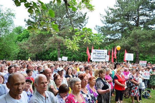 Митинг в Тбилисской против химзавода Сингента