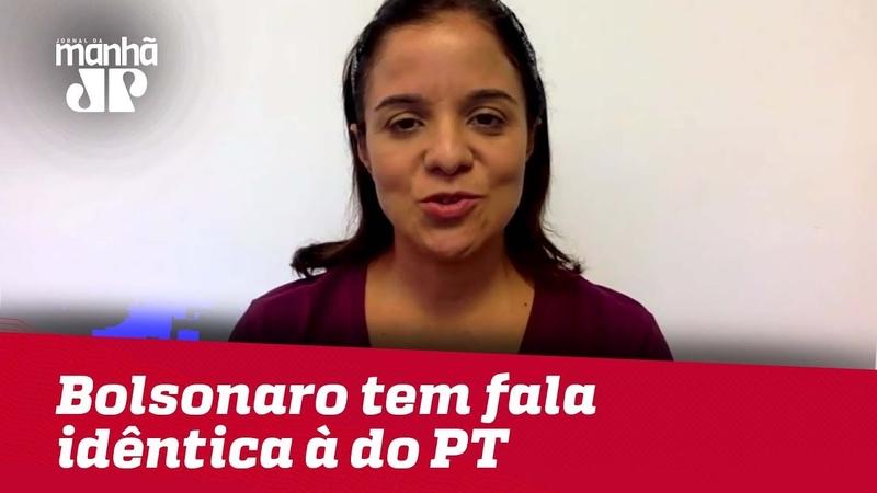 Ao citar temor de fraude, Bolsonaro tem fala idêntica à do PT   Vera Magalhães