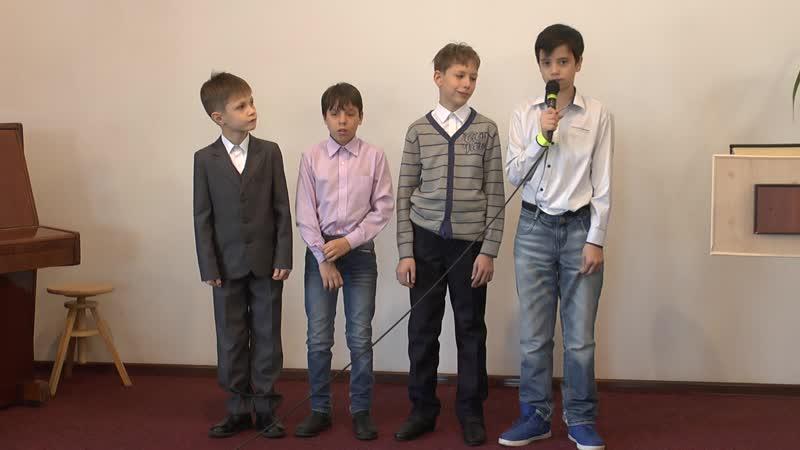 Выступление наших мальчиков из приёмной семьи посвящённое Дню молитвы за сирот
