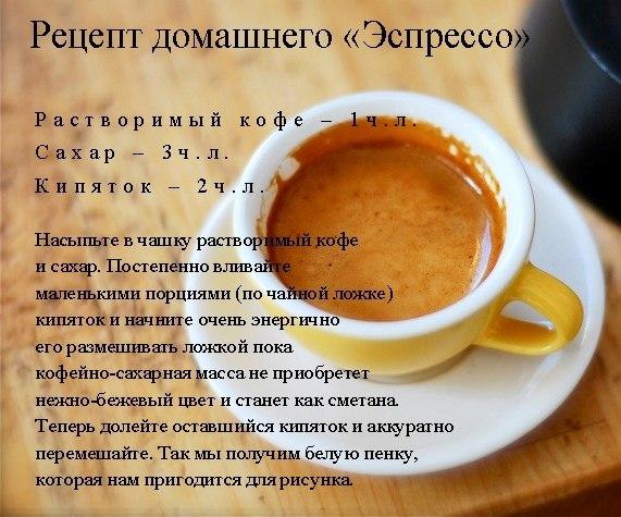 Однако среди почитателей ароматных и бодрящих кофейных зерен не менее популярна гейзерная модель