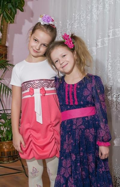 Арианна Шикина, 26 марта , Пинск, id199397244