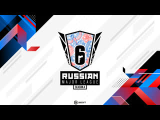 Russian major league | season 4 | открытая квалификация #1