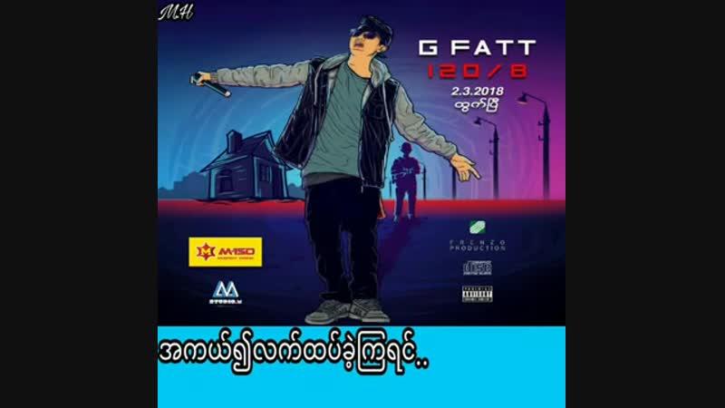 G-Fatt - အကယ္၍ လက္ထပ္ခ့ဲၾကရင္.mp4