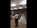 Свадьба Марины и Юры 26.07.18