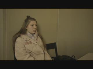 Ирина Машук, Илья Бортков