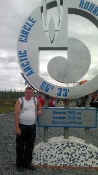 Иван Куликов, 17 октября 1991, Бугульма, id92541379