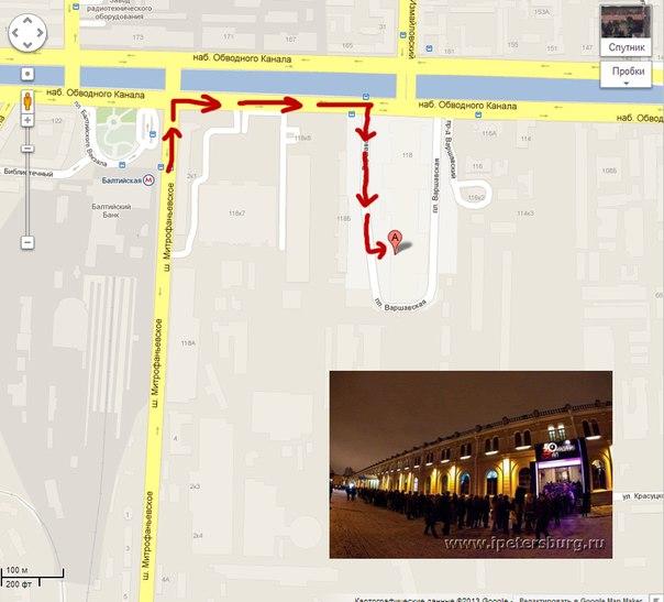 Схема прохода до Зала