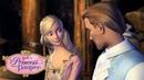 Принцесса и нищенка: помощь близко