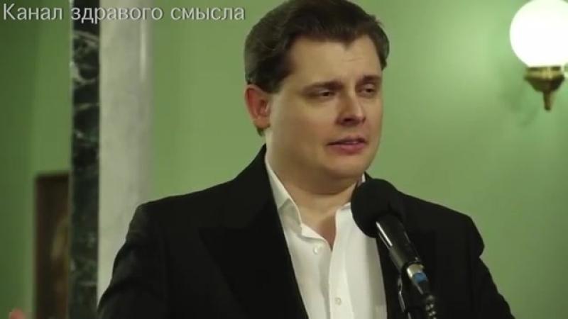 Евгений Понасенков поет «Опавшие листья» на английском и французском
