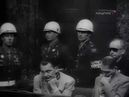 Нюрнбергский процесс Суд истории Документальный фильм