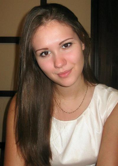 Анастасия Харламова, 23 мая 1996, Пермь, id101633019