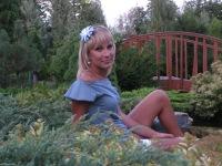 Оксана Рясная, 17 июля 1982, Запорожье, id153657023