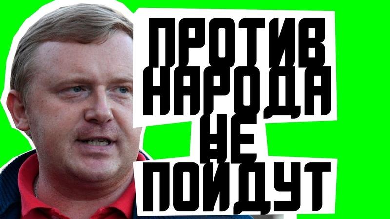 Они не смогли отказать народу, они приняли документы у Андрея Ищенко Выборы в Приморье состоятся