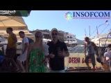 Специальный выпуск Новостей Big-Game.TV с морской прогулки участников конференции ИНСОФКОМ 23 июня 2013 года