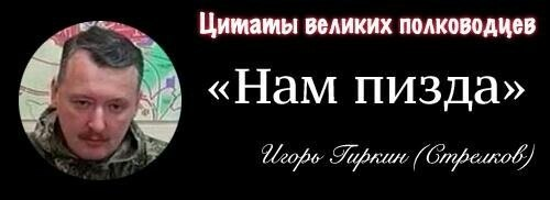 Украинская армия ведет бои за Красный Луч, - СНБО - Цензор.НЕТ 5237