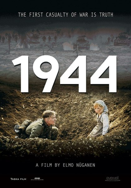 1944 [2015]