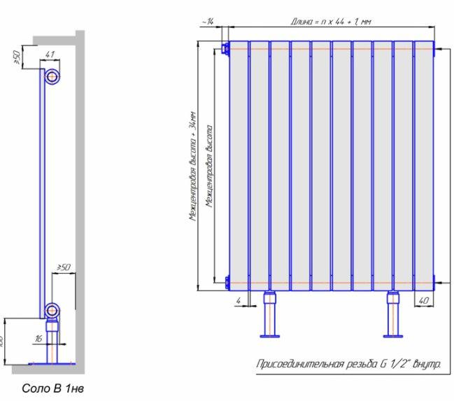 Схема КЗТО радиатор Соло В1, боковое подключение, напольное исполнение