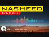 NASHEED ll Talib Al Habib - Burda