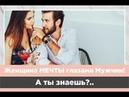 💋 3 типажа женщин Стань той что покорит ВЕСЬ МИР 👸