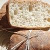БУШЕ: пекарня-кондитерская