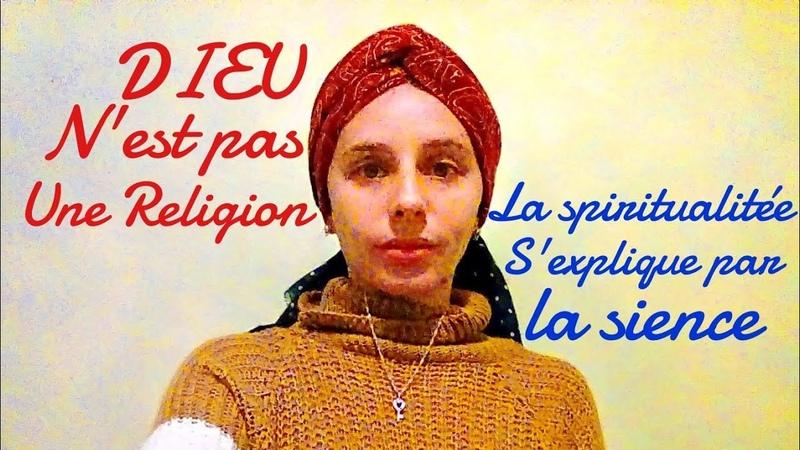 DIEU nest pas une religion et la Spiritualité sexplique par les siences