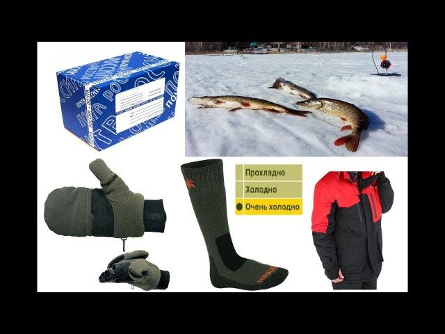 Uniboxing посылки с зимним костюмом Nova Tour Таймень из интернет магазина Fmagazin