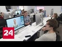 В Москве открылась школа программирования под эгидой Сбербанка - Россия 24