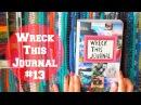 Блогер GConstr заценил! Wreck This Journal УНИЧТОЖЬ МЕНЯ Н. От Maria Ponomaryova