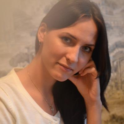 Нинка Смирнова, 15 мая , Уфа, id7945807