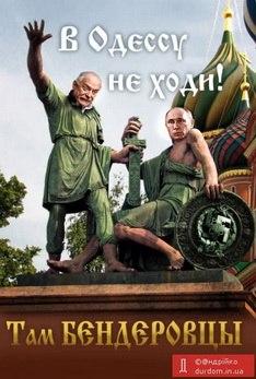 Россияне в Новоазовске рассказывают, что им приказано дойти до Одессы, - СМИ - Цензор.НЕТ 1706