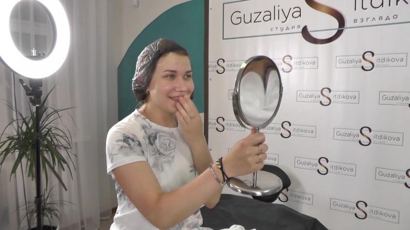 Студия красоты Гузалии Ситдиковой